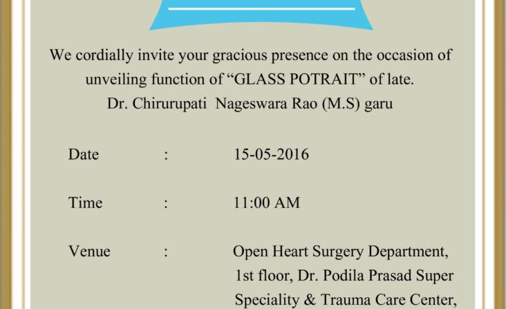 invitation-Sahrudaya-15-05-2016